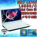 限定1台! Microsoft Office2010 中古 ノートパソコン NEC LaVie LS550/C Windows7 Core i5 M460 2.53GHz メモリ4GB HDD640GB 15.6型ワ…