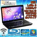 【完売御礼】【中古】 限定1台!【Microsoft Office Personal 2010付!】 ノートパソコン NEC LaVie S LS550/F Windows7 Core i5 2430M 2…