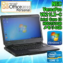 【完売御礼】 Microsoft Office2010付 【中古】 ノートパソコン NEC VersaPro VK21LX-C Windows7 Core i3 2310M 2.10GHz メモリ4GB HDD…