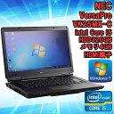【中古】 ノートパソコン NEC VersaPro VK25MX-C Windows7 15.6型ワイド(1366×768) Core i5 2520M 2.50GHz メモリ4GB HDD250GB 【WP…