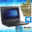 【中古】Windows10 ノートパソコン NEC VersaPro VK25MX-C 15.6型ワイド(1366×768) Core i5 2520M 2.50GHz メモリ4GB HDD250GB 【WP…