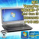 【完売御礼】 【中古】 ノートパソコン NEC VersaProVK26MD-F Windows7 Core i5 3320M 2.60GHz メモリ4GB HDD320GB 15.6インチ(1366×7…
