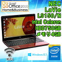 Microsoft Office 2010 H&B付き 【中古】 ノートパソコン NEC LaVie LS150/N ルミナスレッド Windows8.1 Celeron 1005M 1.90GHz メモリ…