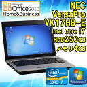 【完売御礼】Microsoft Office 2010 H&B付き 中古 ノートパソコン NEC VersaPro UltraLite VK17HB-E Windows7 12.1インチ Core i7 vPro…