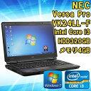 【完売御礼】 【中古】 ノートパソコン NEC VersaPro VK24LL-F Windows7 15.6型ワイド(1366×768) Core i3 3110M 2.40GHz メモリ4GB …