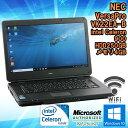 【完売御礼】 中古 ノートパソコン NEC VersaPro VK22EA-B Windows10 Celeron 900 2.20GHz メモリ4GB HDD250GB 無線LAN内蔵 DVDマルチ…
