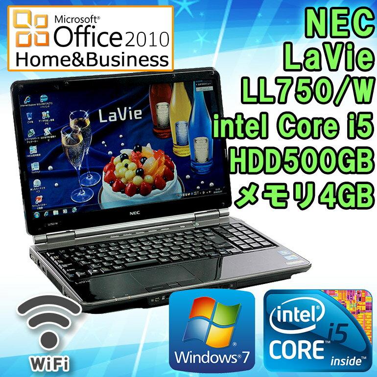 Microsoft Office 2010 H&B付き 【中古】 ノートパソコン NEC LaVie LL750/W Windows7 15.6インチ(1366×768) Core i5 M430 2.26GHz メモリ4GB HDD500GB ブルーレイドライブ HDMI端子 テンキー付 初期設定済 送料無料 (一部地域を除く)