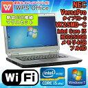 再入荷! 新品USB接続マウスセット フルHD! WPS Office付 【中古】 ノートパソコン NEC VersaPro(バーサプロ) VD-C VK25MD-C Windows7…