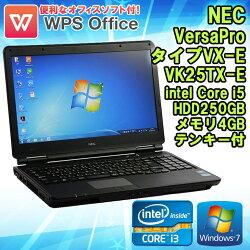 WPSOffice付【中古】テンキー付ノートパソコンNECVersaPro(バーサプロ)VX-EVK25TX-EWindows715.6インチCorei53210M2.50GHzメモリ4GBHDD250GBDVD-ROMドライブHDMI端子初期設定済送料無料