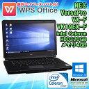 ★最安挑戦!★ WPS Office付 【中古】 ノートパソコン NEC VersaPro VX-F VK19EX-F Windows10 Pro Celeron B840 1.90GHz メモリ4GB HD…