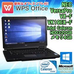 WPSOffice付【中古】ノートパソコンNECVersaProVX-FVK19EX-FWindows10ProCeleronB8401.90GHzメモリ4GBHDD320GBDVD-ROMドライブHDMI端子初期設定済送料無料(一部地域を除く)