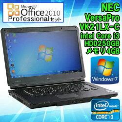 ★最安挑戦!★MicrosoftOfficeProfessional2010セットWPSOffice付【中古】ノートパソコンNECVersaProVX-CVK21LX-CWindows7Corei32310M2.10GHzメモリ4GBHDD250GBDVD-ROMHDMI初期設定済送料無料(一部地域を除く)