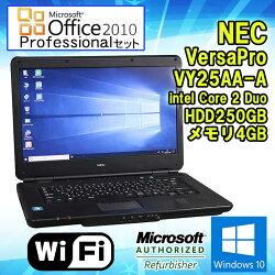 MicrosoftOfficeProfessional2010セット【中古】NECVersaProVK25AA-AWindows10Core2DuoP87002.53GHzメモリ4GBHDD250GBDVD-ROMドライブ無線LAN初期設定済送料無料(一部地域を除く)