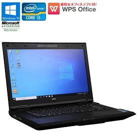 再入荷 WPS Office付 中古 パソコン 中古ノートパソコン ノートパソコン 中古パソコン ノート NEC VersaPro バーサプロ VK27MX-G Windows10 Pro Core i5 3340M 2.7GHz メモリ4GB HDD320GB DVD-ROMドライブ HDMI端子 初期設定済