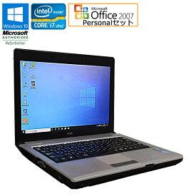 Microsoft Office Personal 2007セット 【中古】 ノートパソコン NEC VersaPro VK17HB-D Windows10 12.1インチ Core i7vPro 2637M 1.70GHz メモリ4GB HDD250GB ドライブレス 初期設定済 送料無料(※一部地域を除く)