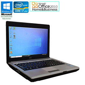 Microsoft Office Home & Business 2010 セット 【中古】 ノートパソコン NEC VersaPro VK17HB-D Windows10 12.1インチ Core i7vPro 2637M 1.70GHz メモリ4GB HDD250GB ドライブレス 初期設定済 送料無料(※一部地域を除く)