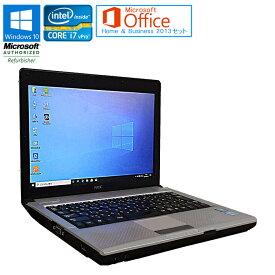 Microsoft Office Home & Business 2013 セット 【中古】 ノートパソコン NEC VersaPro VK17HB-D Windows10 12.1インチ Core i7vPro 2637M 1.70GHz メモリ4GB HDD250GB ドライブレス 初期設定済 送料無料(※一部地域を除く)