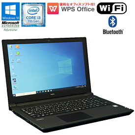 ラスト限定1台 NEC VersaPro VKL23F-3 Windows10 Pro Core i3 7020U 2.6GHz メモリ4GB HDD500GB DVDマルチドライブ WPS Office付 中古パソコン ノート 中古 パソコン 中古ノートパソコン ノートパソコン テンキー Bluetooth WEBカメラ 初期設定済 テレワークに最適