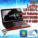 【完売御礼】Windows8 中古 ノートパソコン NEC LaVie LS150/L クロスレッド Celeron 1000M 1.8GHz メモリ4GB HDD750GB 15.6インチ(1366