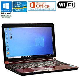 特価!Core i7 ★店長おまかせ!★ Microsoft Office Home & Business 2013 セット 【中古】 ノートパソコン コンシューマーモデル Windows10 Pro 64bit メモリ4GB以上 HDD500GB以上 ブルーレイドライブ 無線LAN 初期設定済 送料無料 (一部地域を除く)