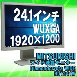 中古24.1インチワイド液晶モニター三菱DiamondcrystaWIDERDT241Wノングレア解像度1920×1200ドット(WUXGA)VGA端子×1DVI端子×1送料無料(一部地域を除く)30日保証