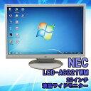 【中古】液晶モニター NEC LCD-AS221WM 22インチ (1680×1050/VGA DVI対応) 液晶ワイドディスプレイ ノングレア 上下チルト可能 スピー…