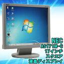 中古 17インチ スクエア 液晶モニター NEC AS171M-C SXGA 解像度1280×1024 ディスプレイ ノングレア VGA×1 DVI×1 送料無... ランキングお取り寄せ