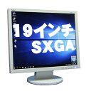 最安挑戦! テレワークに最適! 【中古】 19インチ スクエア 液晶モニター NEC LCD192VXM ノングレア 解像度1280×1024 (SXGA) VGA×1 DVI×1 スピーカー内蔵 デ
