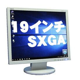 【当店限定クーポンあり!】最安挑戦!【中古】 19インチ スクエア 液晶モニター NEC LCD192VXM ノングレア 解像度1280×1024 (SXGA) VGA×1 DVI×1 スピーカー内蔵 ディスプレイ 送料無料(一部地域を除く) 30日保証