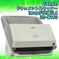 【中古】Canon(キャノン)ドキュメントスキャナ—imageFORMULADR-M160A4両面対応超音波重送検知読取速度A4タテ片面60枚/分両面120面/分(A4タテ・200dpi)給紙枚数60枚PDFProOffice同梱【送料無料】
