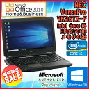 【スーパーSALE】Microsoft Office 2010 H&B付き 【中古】 ノートパソコン NEC VersaPro VK25TX-F Windows10 Core i5 3210M 2.50GHz メ…