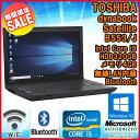 【スーパーSALE】【中古】 ノートパソコン 東芝(TOSHIBA) dynabook Satellite B553/J Windows10 Core i5 3340M 2.70GHz メモリ4GB HDD3…
