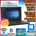【スーパーSALE】Microsoft Office Home & Business 2010 セット 【中古】 ノートパソコン 東芝(TOSHIBA) dynabook Satellite B553/J W…