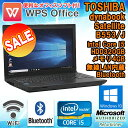【マラソン特価】WPS Office付 【中古】 ノートパソコン 東芝(TOSHIBA) dynabook Satellite B553/J Windows10 Core i5 3340M 2.70GHz …