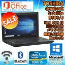 【スーパーSALE】Microsoft Office Home & Business 2013 セット 【中古】 ノートパソコン 東芝(TOSHIBA) dynabook Satellite B553/J W…