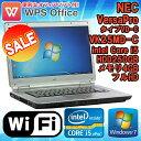 【スーパーSALE】フルHD! WPS Office付 【中古】 ノートパソコン NEC VersaPro(バーサプロ) VD-C VK25MD-C Windows7 15.6インチ フルH…