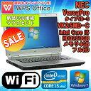 【スーパーSALE】新品USB接続マウスセット フルHD! WPS Office付 【中古】 ノートパソコン NEC VersaPro(バーサプロ) VD-C VK25MD-C W…
