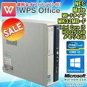 【スーパーSALE】WPS Office付 【中古】 デスクトップパソコン NEC Mate MB-Fタイプ MK32MB-F Windows10 Core i5 3470 3.20GHz メモリ4…