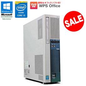 【お買い物マラソン特価】WPS Office付 【中古】 デスクトップパソコン NEC Mate MK34LE-H Windows10 Pro Core i3 4130 3.40GHz メモリ4GB HDD250GB DVD-ROMライブ 初期設定済 送料無料