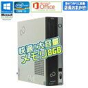 メモリ8GB増設 Core i3 店長おまかせ! Microsoft Office Personal 2013セット 富士通 ESPRIMO Windows10 Home 中古パソコン 中古 パソコン デスクトップパソコン 新品キーボード&マウス付! 64bit 第2世代以上 メモリ4GB HDD250GB以上 初期設定済