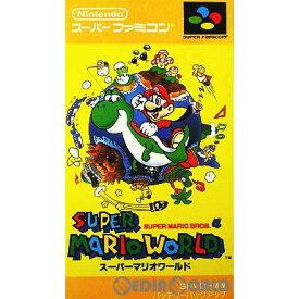 【中古】【箱説明書なし】[SFC]スーパーマリオワールド(19901121)
