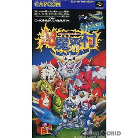 【中古】【箱説明書なし】[SFC]超魔界村(19911004)