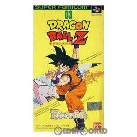 【中古】[SFC]ドラゴンボールZ 超サイヤ伝説(19920125)