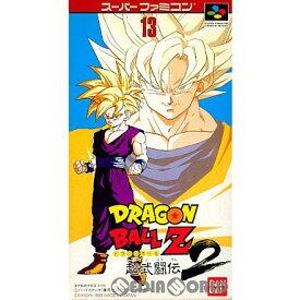 【中古】[SFC]ドラゴンボールZ 超武闘伝2(スーパーブトウデンツー)(19931217)