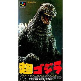 【中古】【箱説明書なし】[SFC]超ゴジラ(SUPER GODZILLA)(19931222)