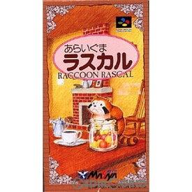 【中古】【箱説明書なし】[SFC]あらいぐまラスカル(19940325)
