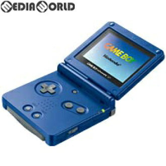 The Body Gba Game Boy Advance Sp Gameboy Advance Sp As Light Blue Ags S Zba 20030214