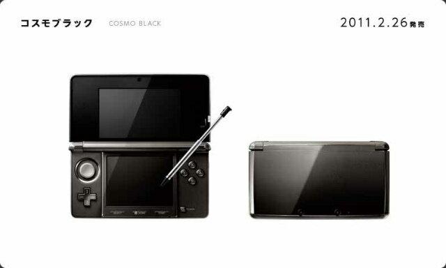 【中古】[本体][3DS]ニンテンドー3DS コスモブラック(CTR-S-KAAA)(20110226)