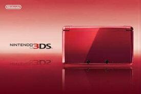 【中古】[本体][3DS]ニンテンドー3DS フレアレッド(CTR-S-RAAA)(20110714)