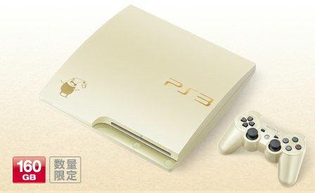 【中古】[本体][PS3]プレイステーション3 PlayStation3 NINOKUNI MAGICAL EDITION(CEJH-10019)二ノ国マジカルエディション(20111117)